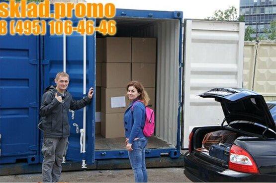Недорогое хранение вещей и мебели в Люблино