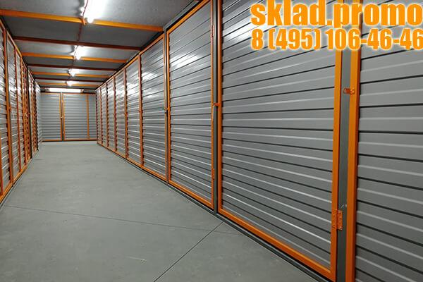 Аренда склада 36 квадратных метров