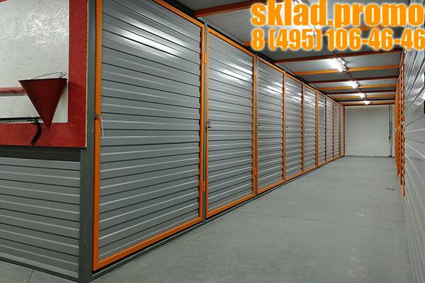 Аренда склада 15 кв.м. недорого