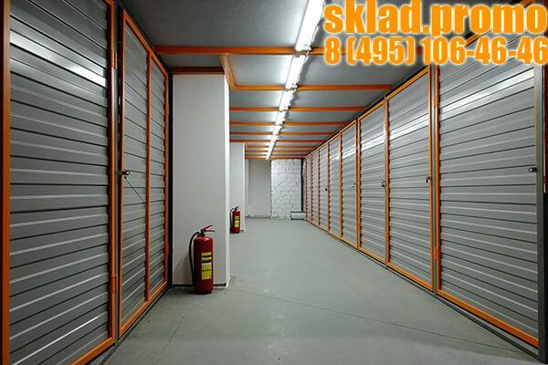 Аренда склада 18 кв.м. недорого