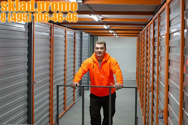 Аренда склада для хранения вещей Новогиреево