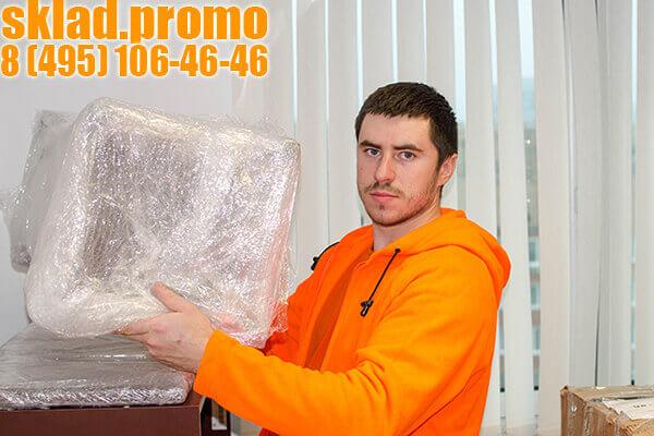 Недорогое хранение вещей в боксах Новогиреево